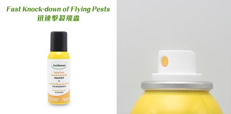 PestAerosol™ Flying Pests Aerosol Insecticide