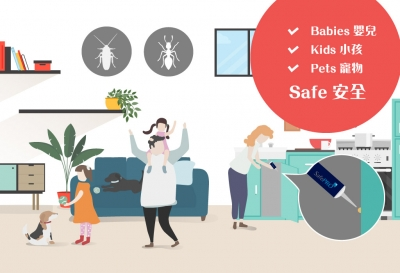Johnson Group Pest Control DIY: SafePRO® Cockroach Bait Gel & Ant Gel