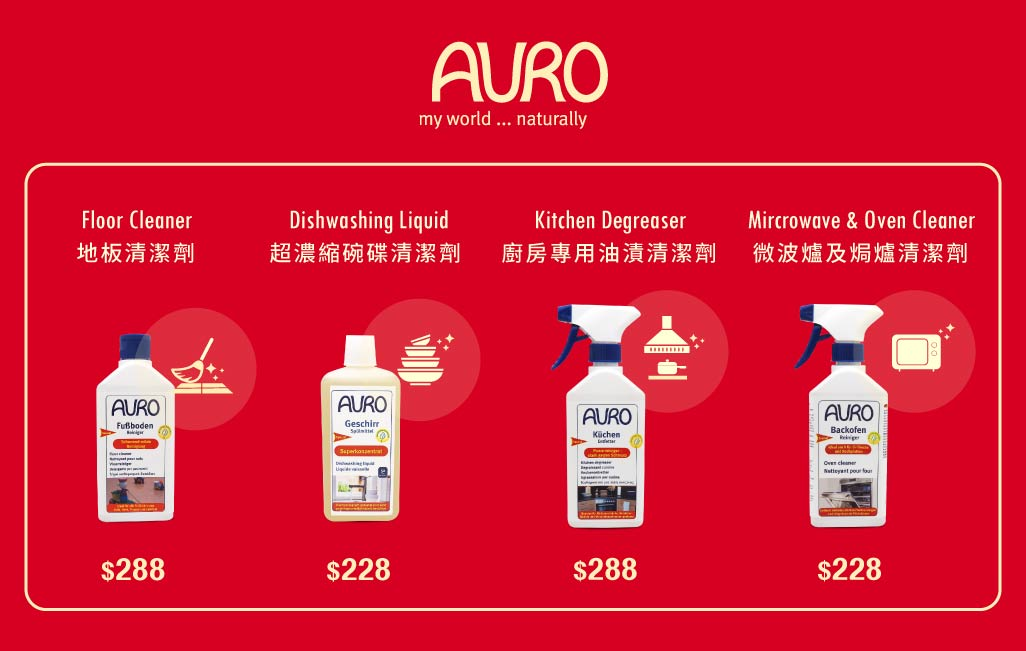 Auro Natural Cleaner